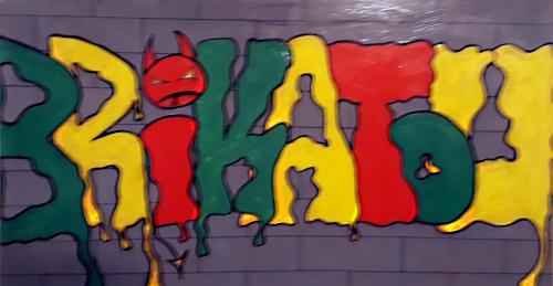 Panneau du gymnase Brikatou